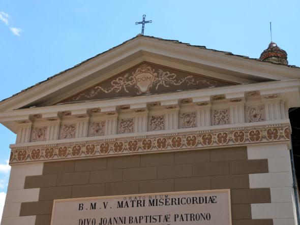Chapelle des Pénitents noirs, dite de la Miséricorde